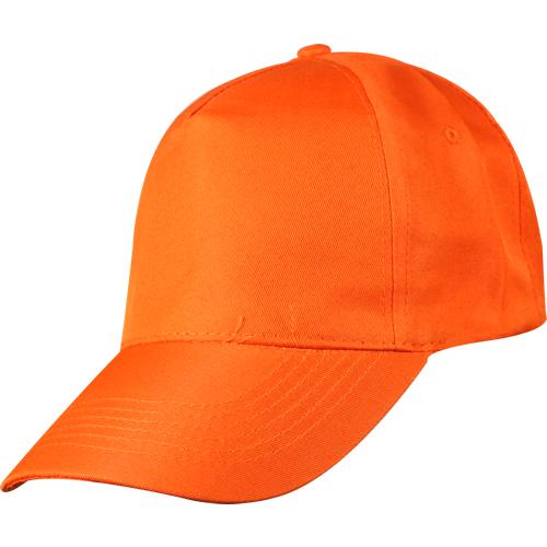 0301-TRC Polyester Şapka