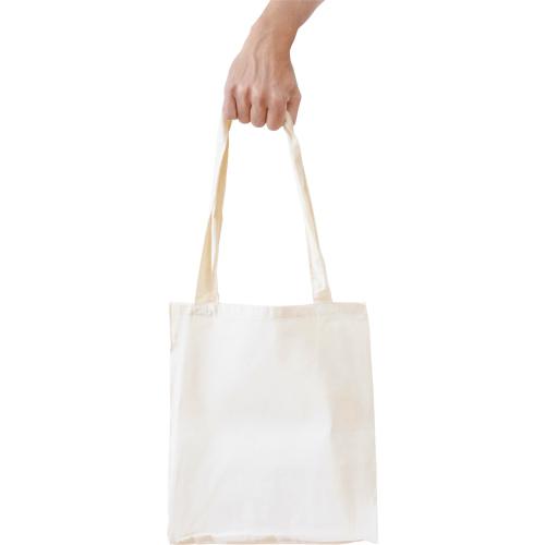 HBC-02 Bez Çantalar